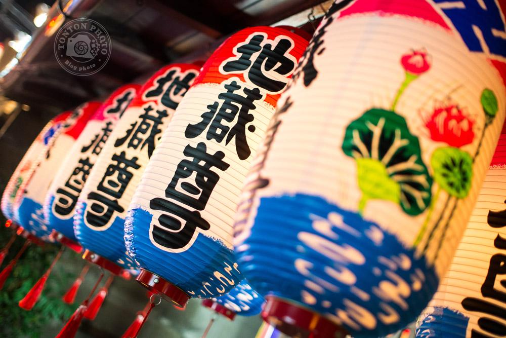 Lampions devant un restaurant à Osaka, Japon © Clément Racineux / Tonton Photo