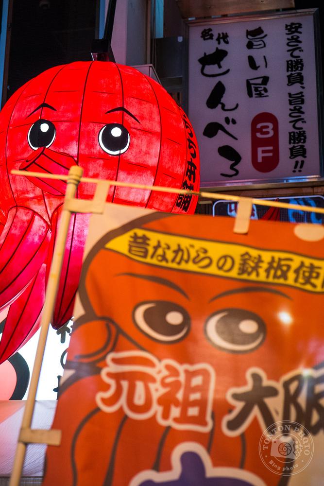 Enseignes lumineuses d'un restaurant spécialisé dans le poulpe, Osaka, Japon © Clément Racineux / Tonton Photo