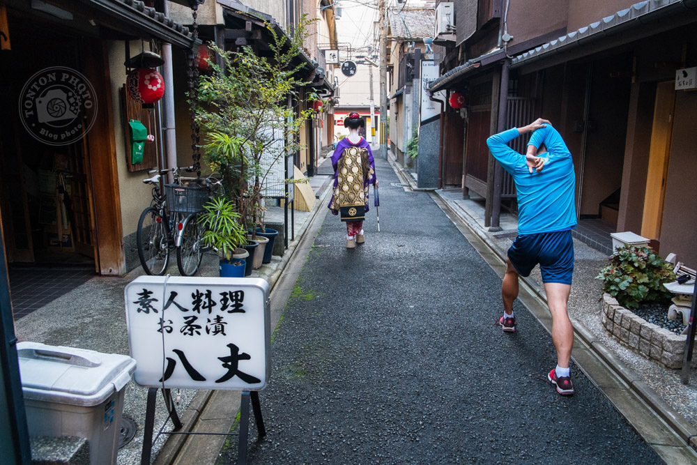 Choc des époques tout à fait commun au Japon... Dans les rues de Kyoto © Clément Racineux / Tonton Photo