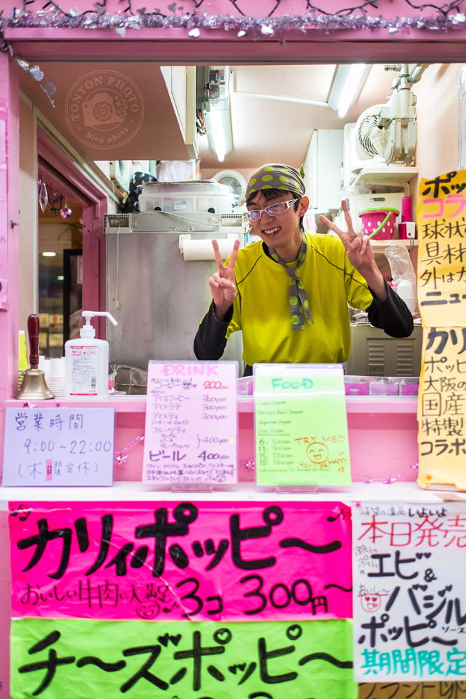 Un commerçant survolté dans les rues de Nara, Japon © Clément Racineux / Tonton Photo