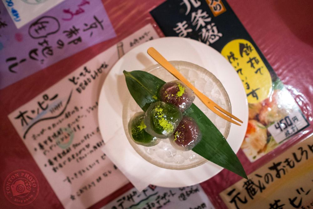 Mystérieux mais savoureux dessert, Kyoto, Japon © Clément Racineux / Tonton Photo