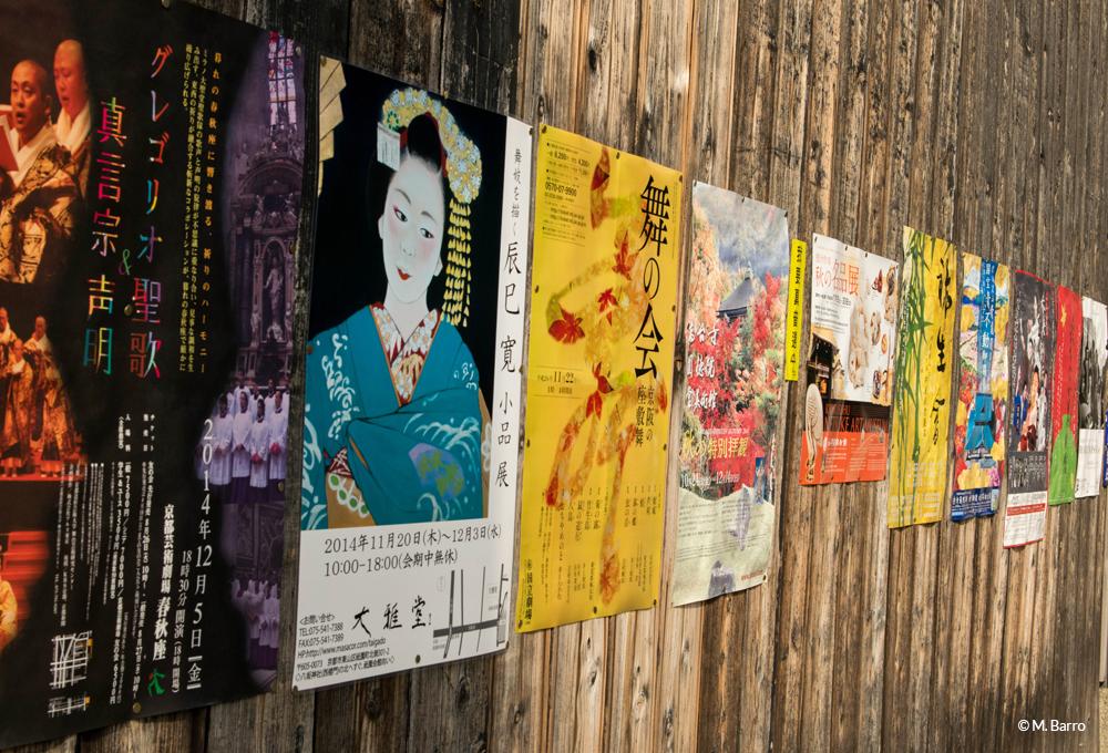 Ambiance visuelle dans les rues de Kyoto, Japon © M. Barro