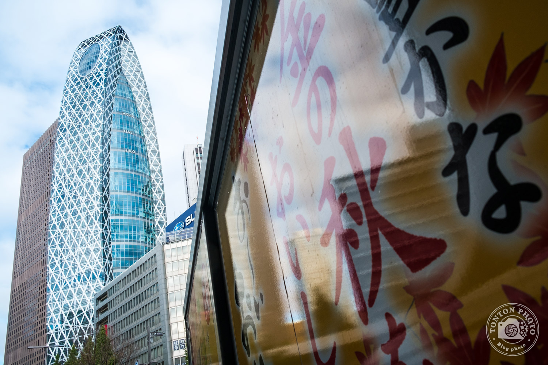 Quartier de Tsukiji, Tokyo, Japon © Clément Racineux / Tonton Photo