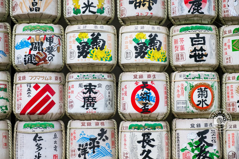 Balles de saké, sanctuaire Meiji, quartier d'Harajuku, Tokyo, Japon © Clément Racineux / Tonton Photo