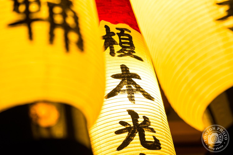 Lampions d'un petit temple Shinto dans les ruelles d'Osaka, Japon © Clément Racineux / Tonton Photo